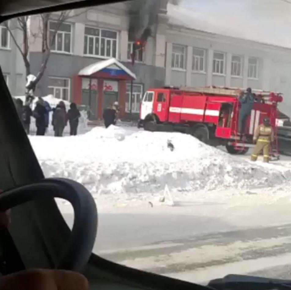 В школе Прокопьевска произошел пожар