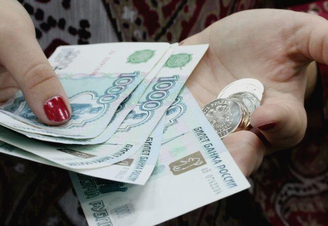 В Прокопьевске разыскивают «сотрудников службы безопасности банка», которые похитили у горожанки 140 тыс рублей