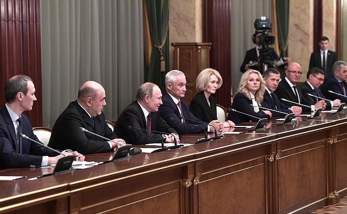 Новое правительство России сформировано