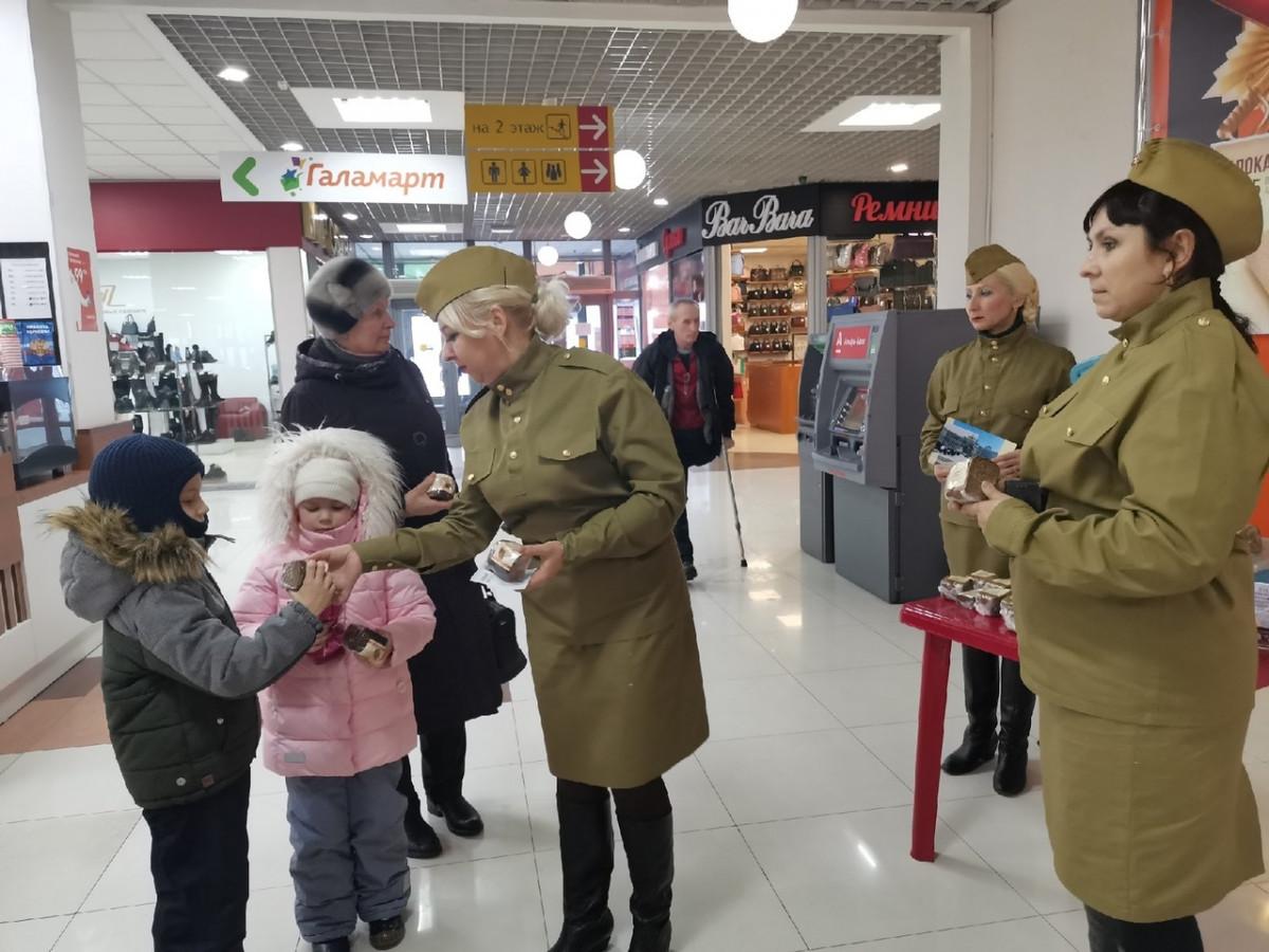 """В Прокопьевске проходит всероссийская акция """"Блокадный хлеб"""""""