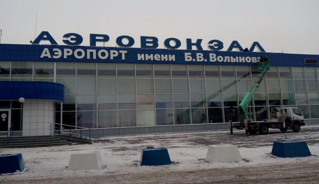 В Кузбассе временно закрыто авиасообщение с Китаем