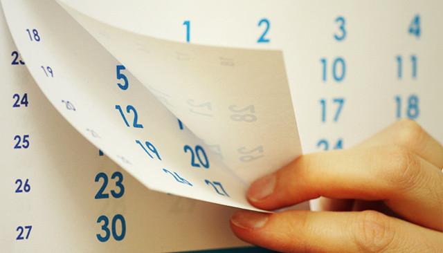 В феврале прокопчан ожидают длинные выходные