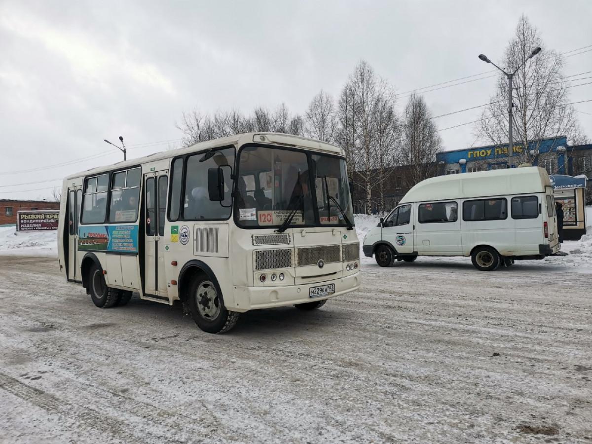Почему приходится долго ждать автобусы, курсирующие по маршруту №120
