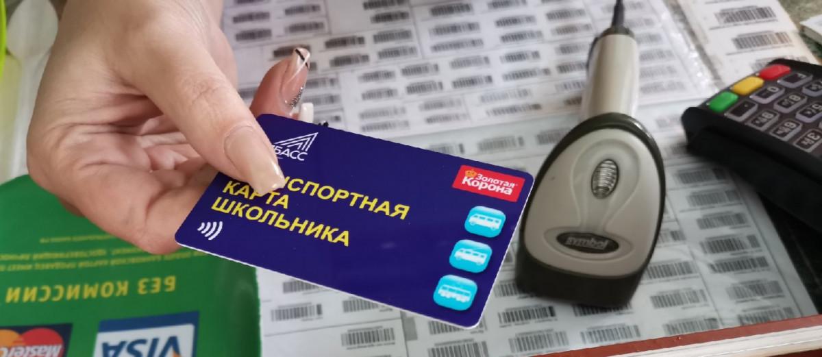 В трамваях Прокопьевска начали действовать транспортные карты