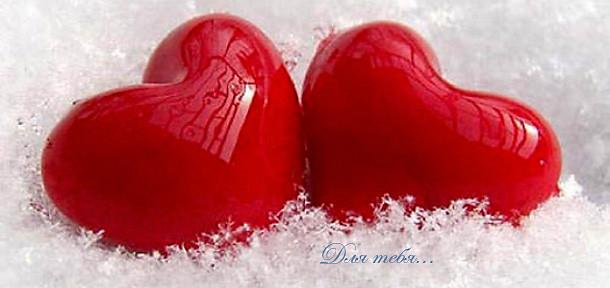 Что подарить на День Святого Валентина: список идей