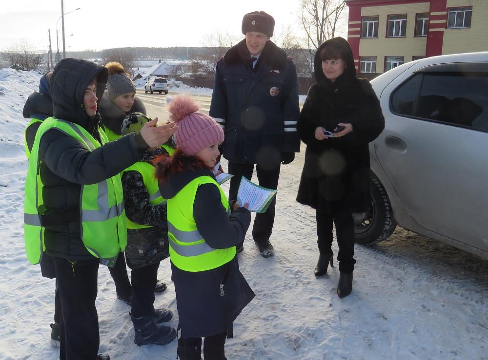"""В Прокопьевске школьники написали """"Письмо водителю"""""""