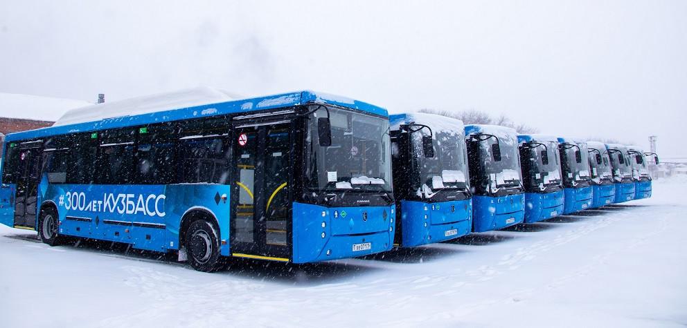 В Кузбасс поступили утепленные автобусы большого класса