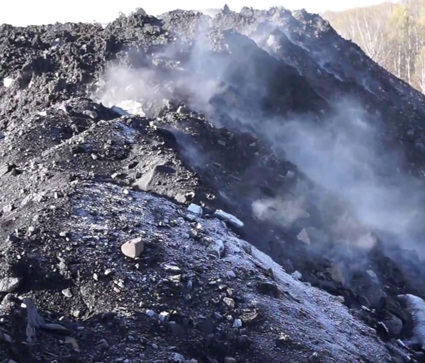 В Киселевске закрыли опасный угольный объект