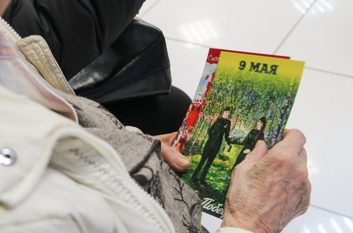 """В Кузбассе стартовала акция """"Подари открытку ветерану"""""""