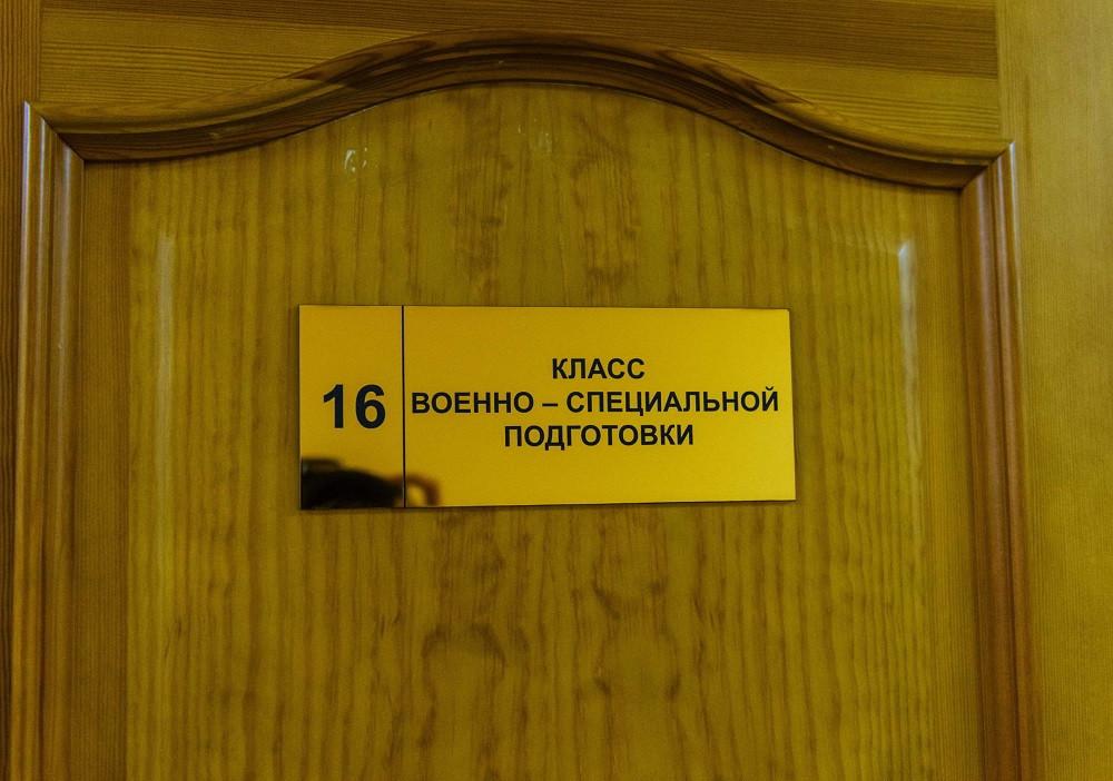 В Кузбассе восстанавливают военную кафедру