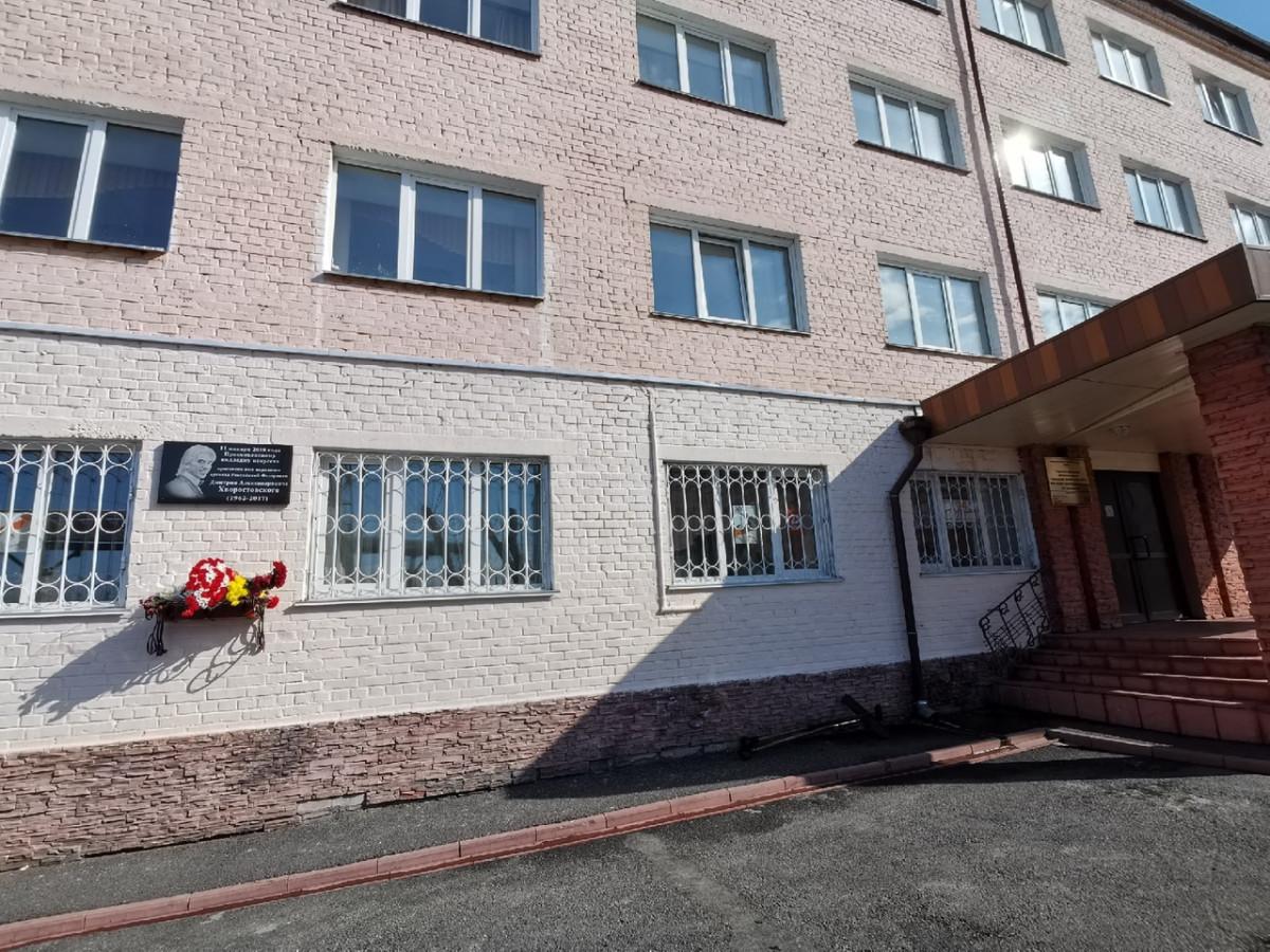В Прокопьевске открыта памятная доска народному артисту РФ