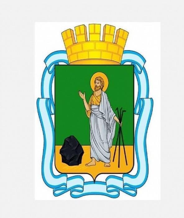 У Прокопьевска будет новый герб