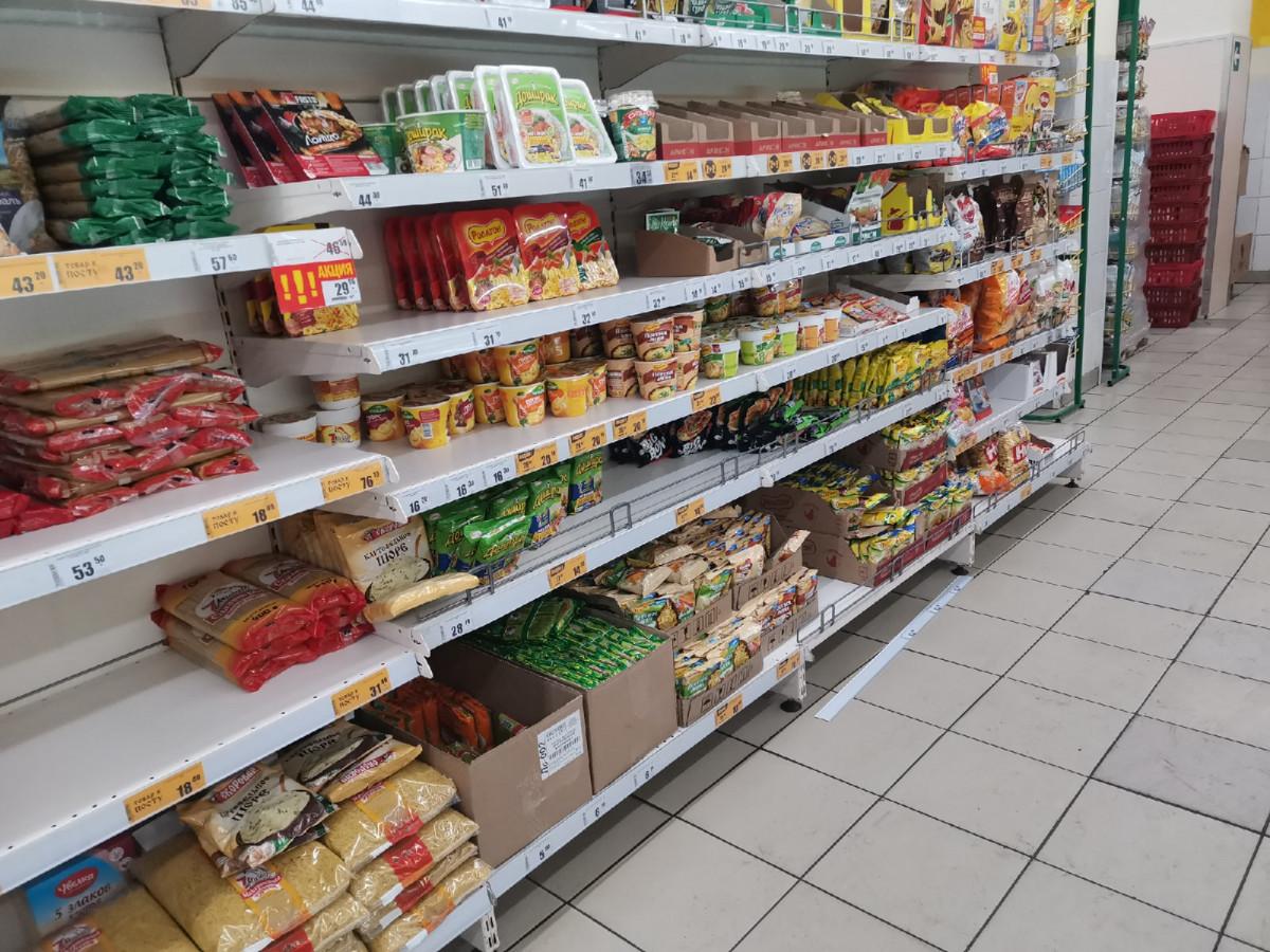 Эксперт прокомментировала слух, о возможном дефиците продуктов