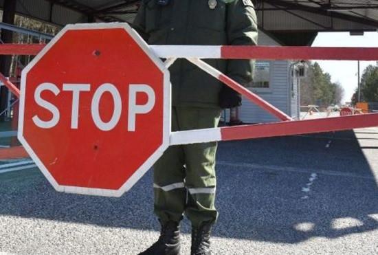 СМИ: Россия временно закрывает границы