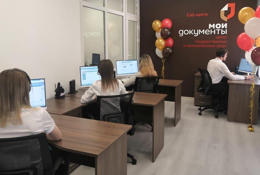 В Кузбассе МФЦ «Мои документы» будут вести прием только по предварительной записи