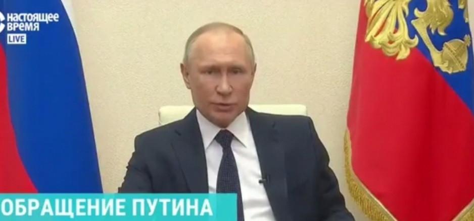 Владимир Путин продлил действие нерабочих дней из-за коронавируса