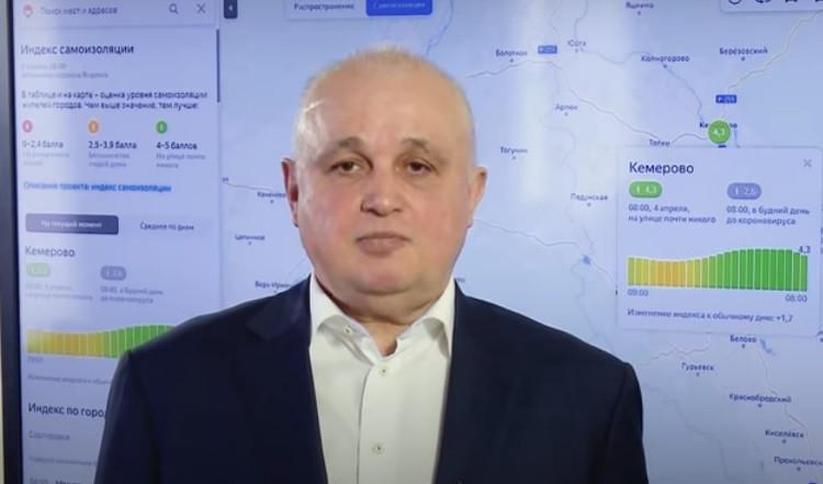 Губернатор Кузбасса выступил с обращением к населению региона