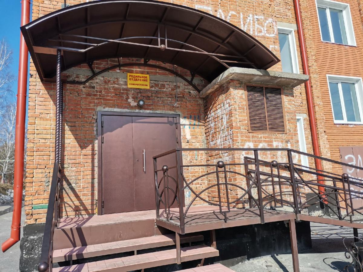 В Прокопьевске временно закрыт роддом