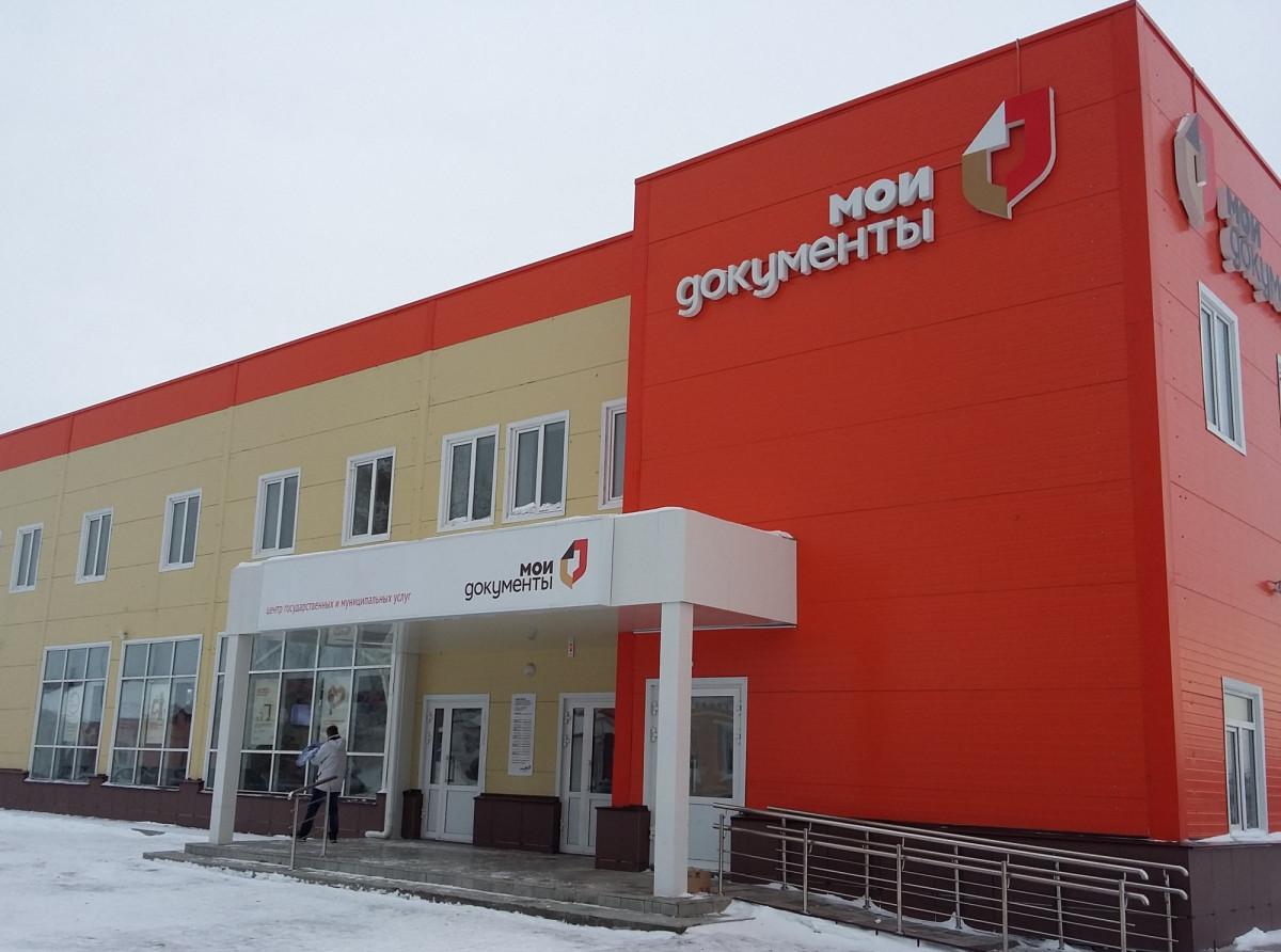 В Кузбассе для некоторых организаций сферы услуг режим нерабочих дней отменен