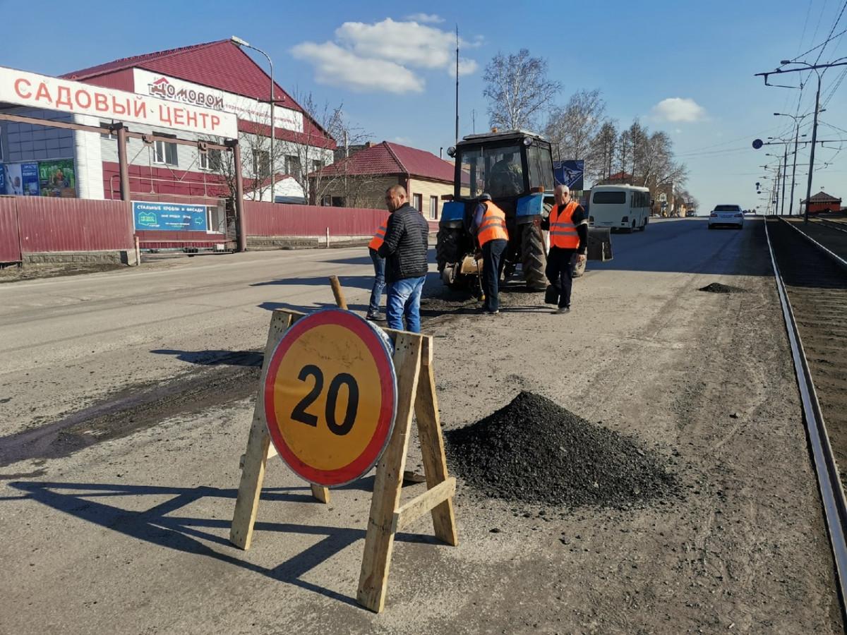 В Прокопьевске начался ямочный ремонт: дорожники поделились планами