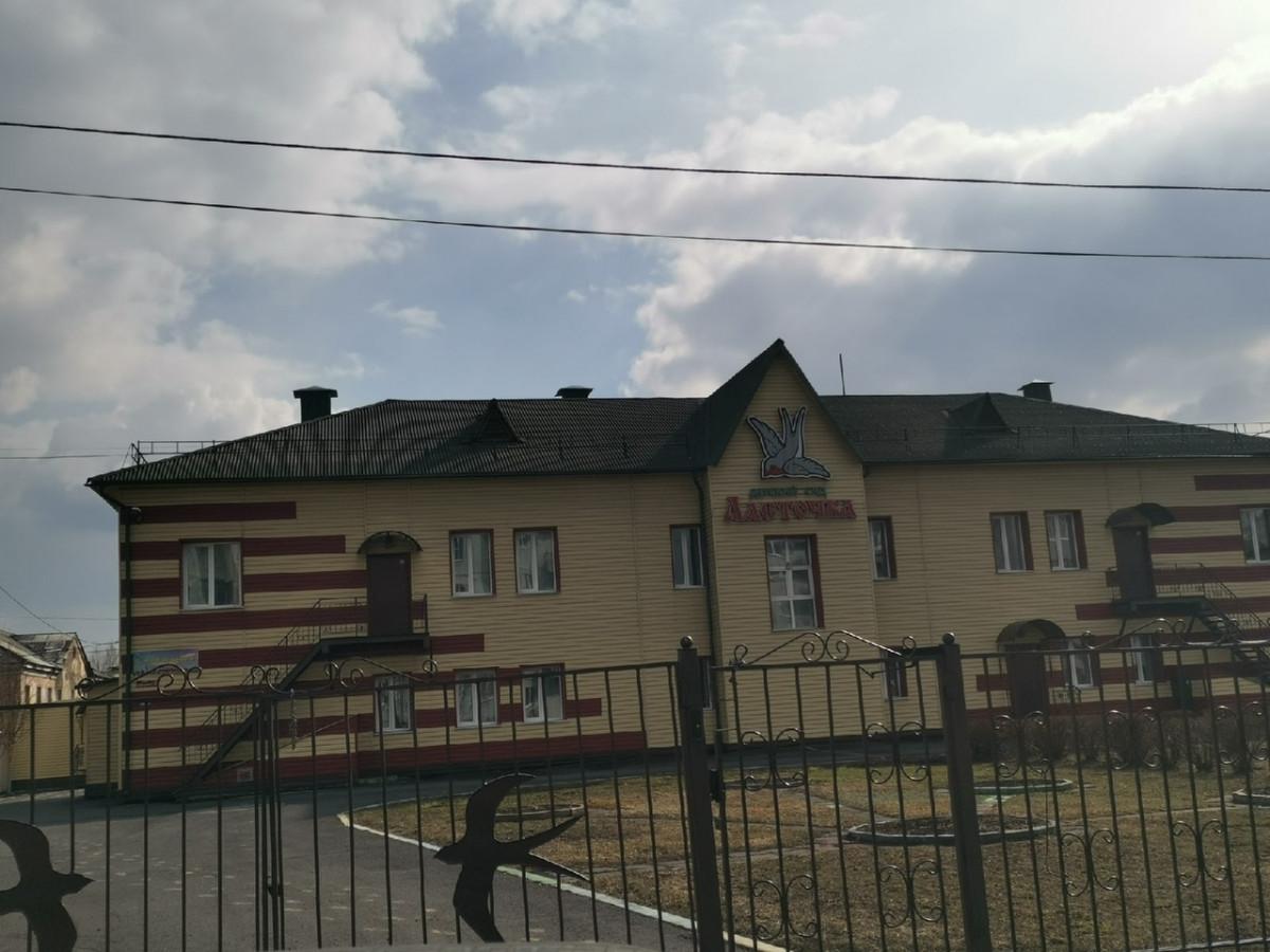 Как в Прокопьевске с понедельника будут работать детские сады