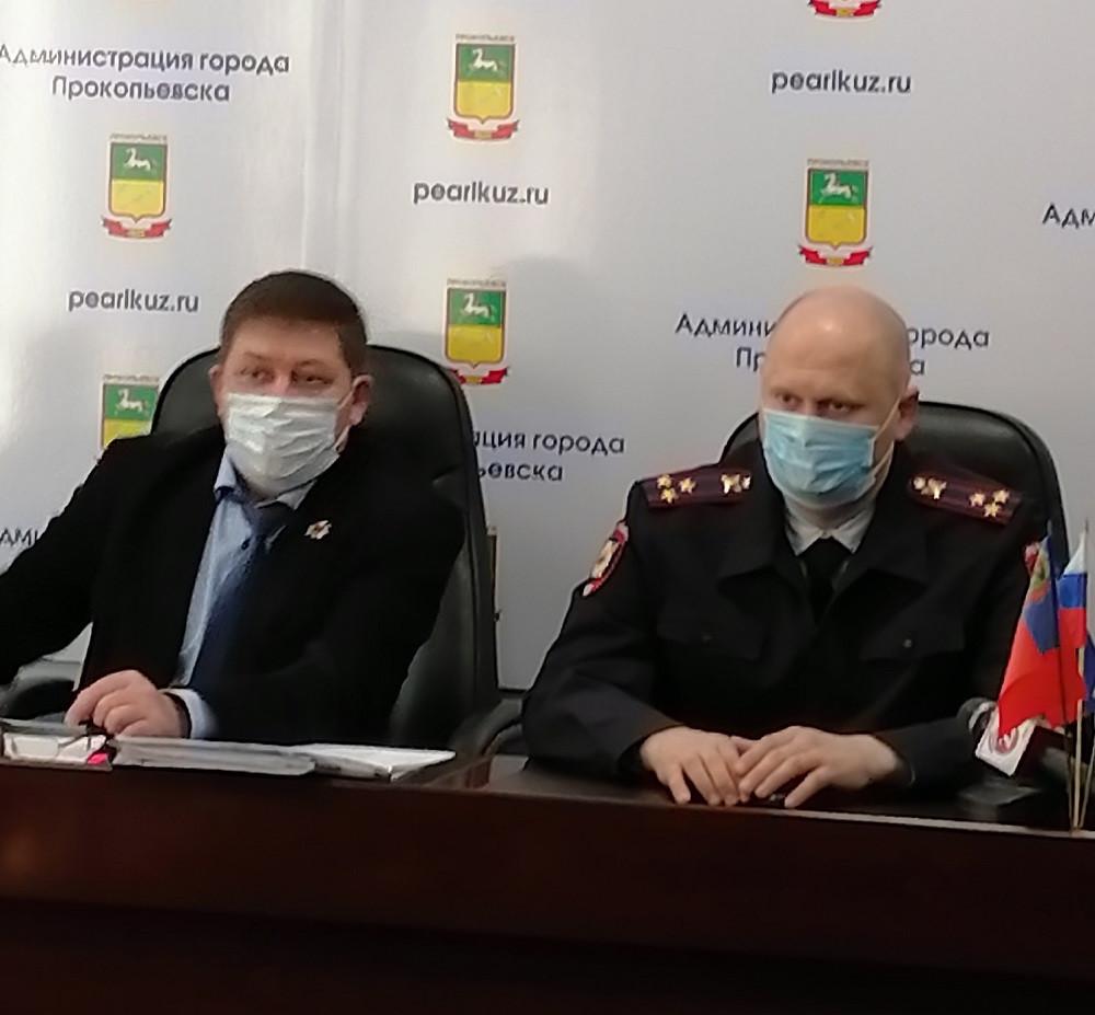 В Прокопьевске усилены меры профилактики распространения коронавируса