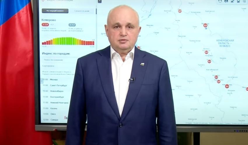 В Кузбассе режим самоизоляции вновь продлен
