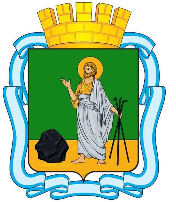 Новый герб Прокопьевска утвержден