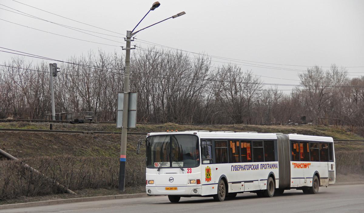 В Прокопьевске приостанавливается действие льготы на проезд в общественном транспорте