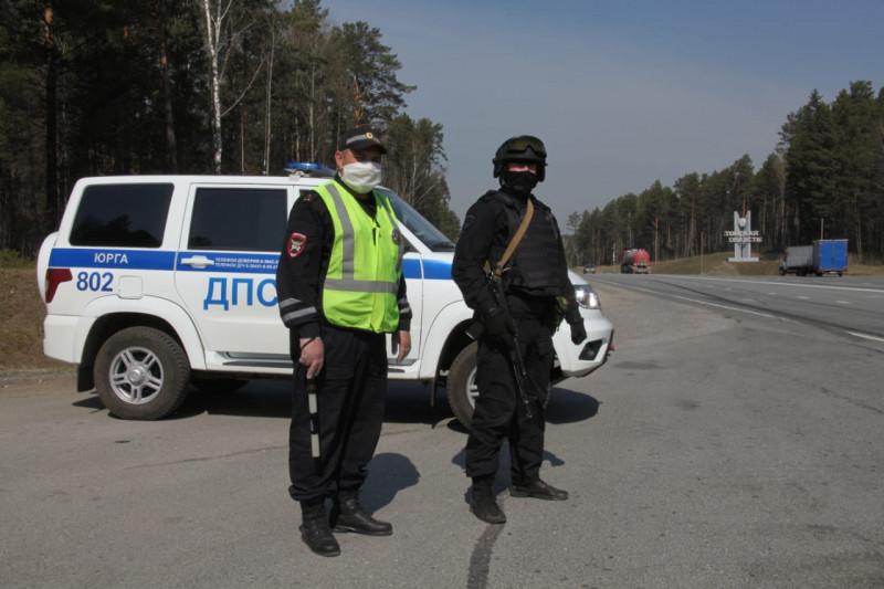 Всех, кто въезжает в Кузбасс встречают наряды полиции