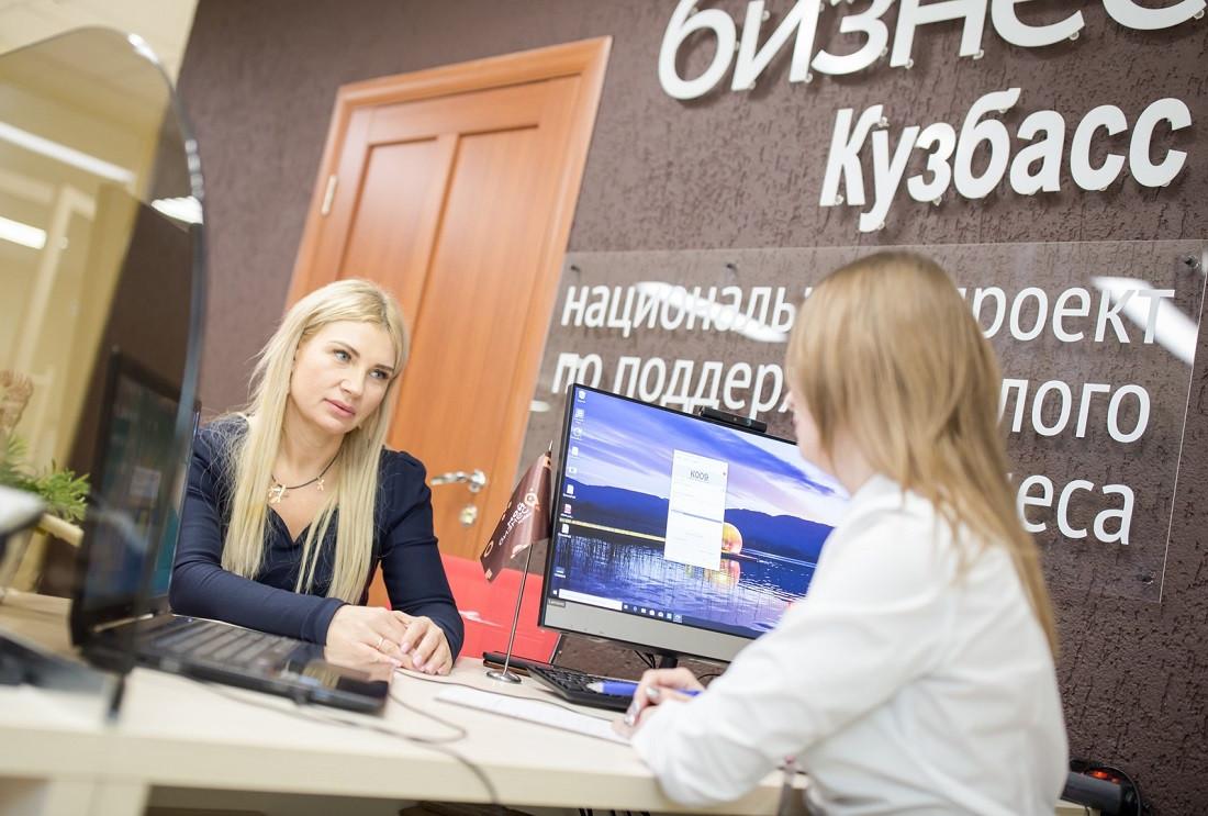 В Кузбассе предпринимателям начинают выдавать областные субсидии на зарплату сотрудникам