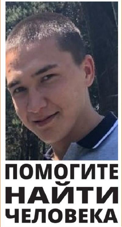 Помогите розыску! В Прокопьевске пропал без вести молодой мужчина
