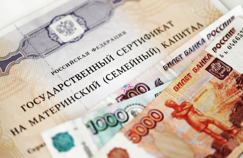 В Кузбассе завершено расследование дела о мошенничествах на 15 млн рублей