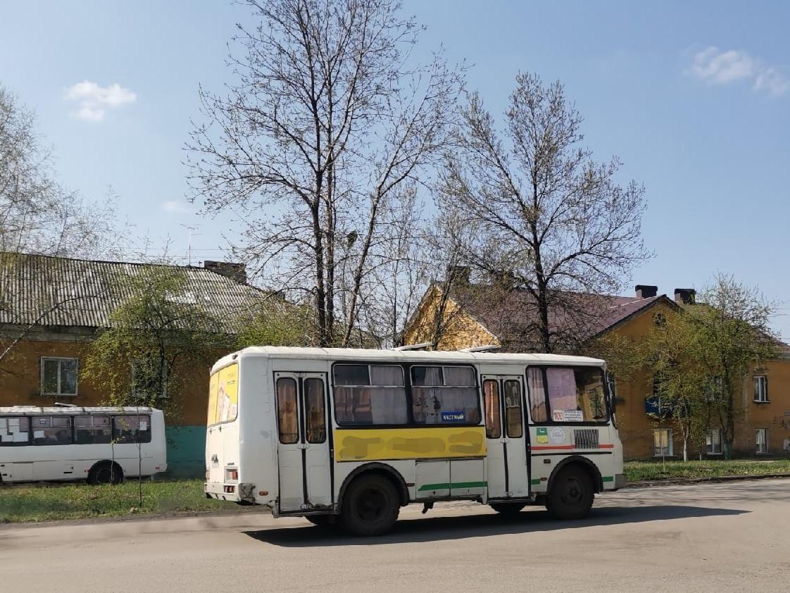 В Прокопьевске автобусы ГПАТП перешли на безналичный расчет