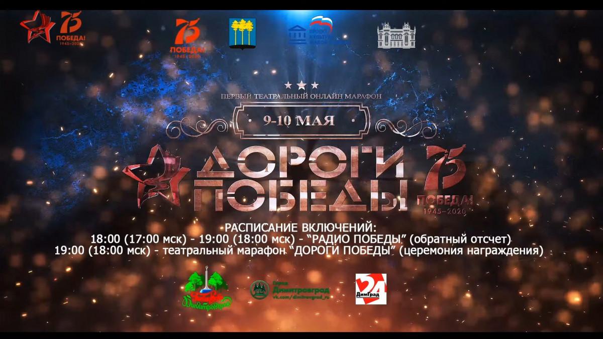 Прокопьевский драмтеатр празднует победу!