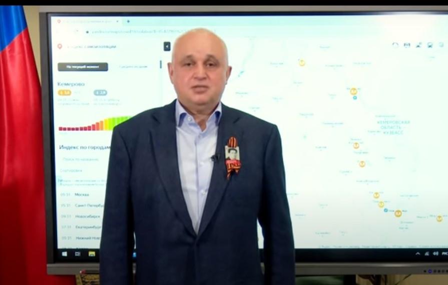 В Кузбассе режим повышенной готовности из-за коронавируса вновь продлен