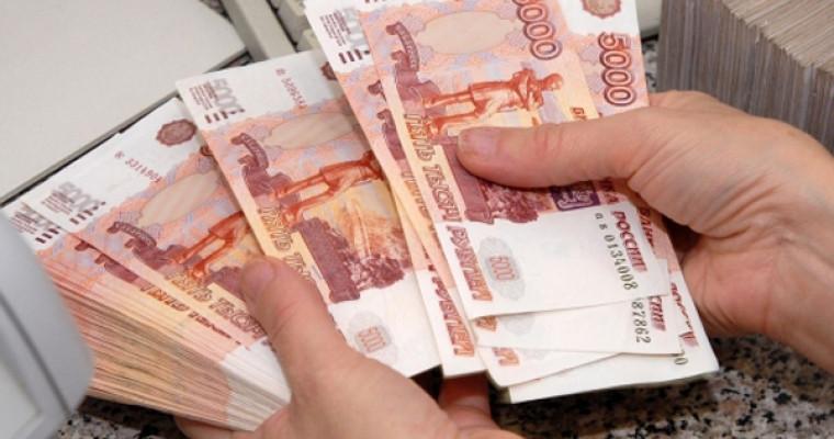 """В России отменен """"банковский роуминг"""""""