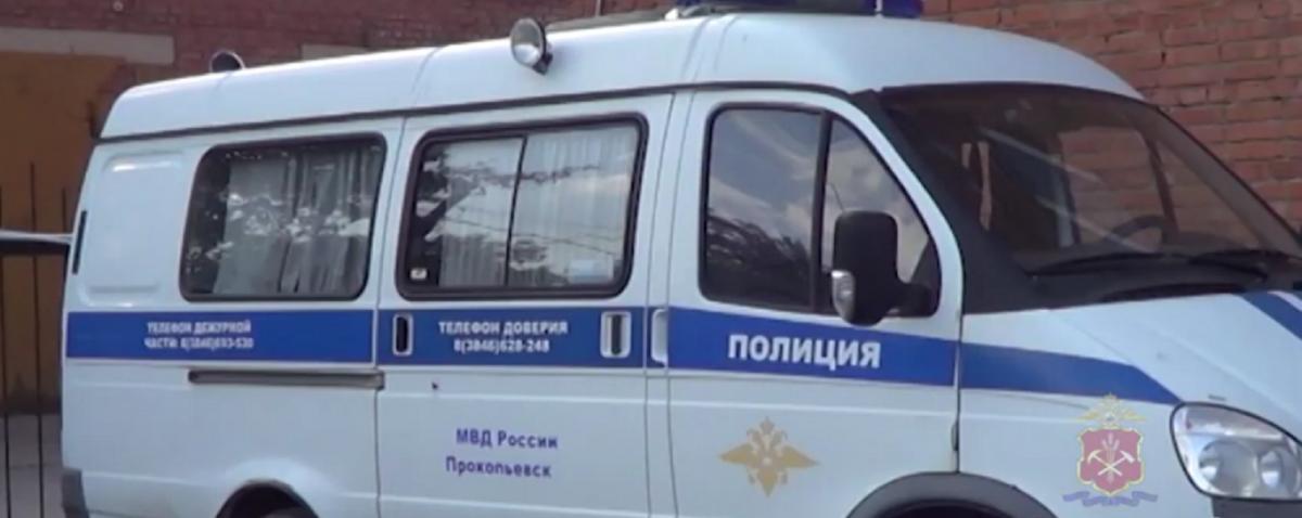 Слабовидящая прокопчанка помогла полицейским задержать грабителя