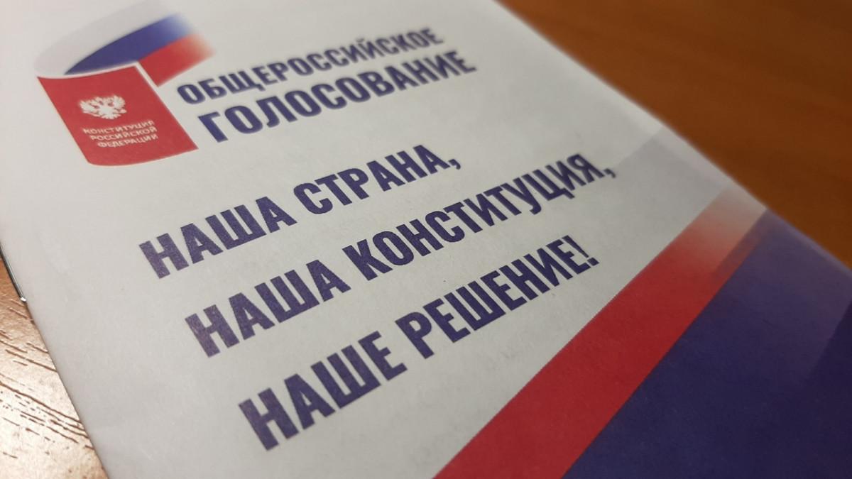 Как Кузбасс проголосовал по поправкам к Конституции РФ