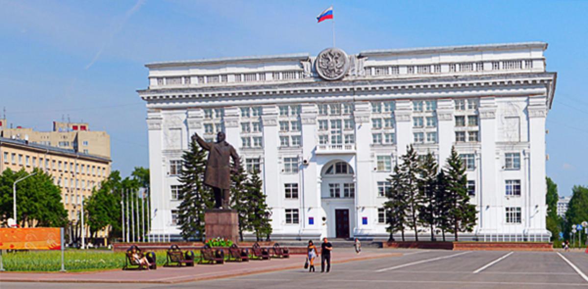 В Кузбассе создано единственное в России министерство угольной промышленности