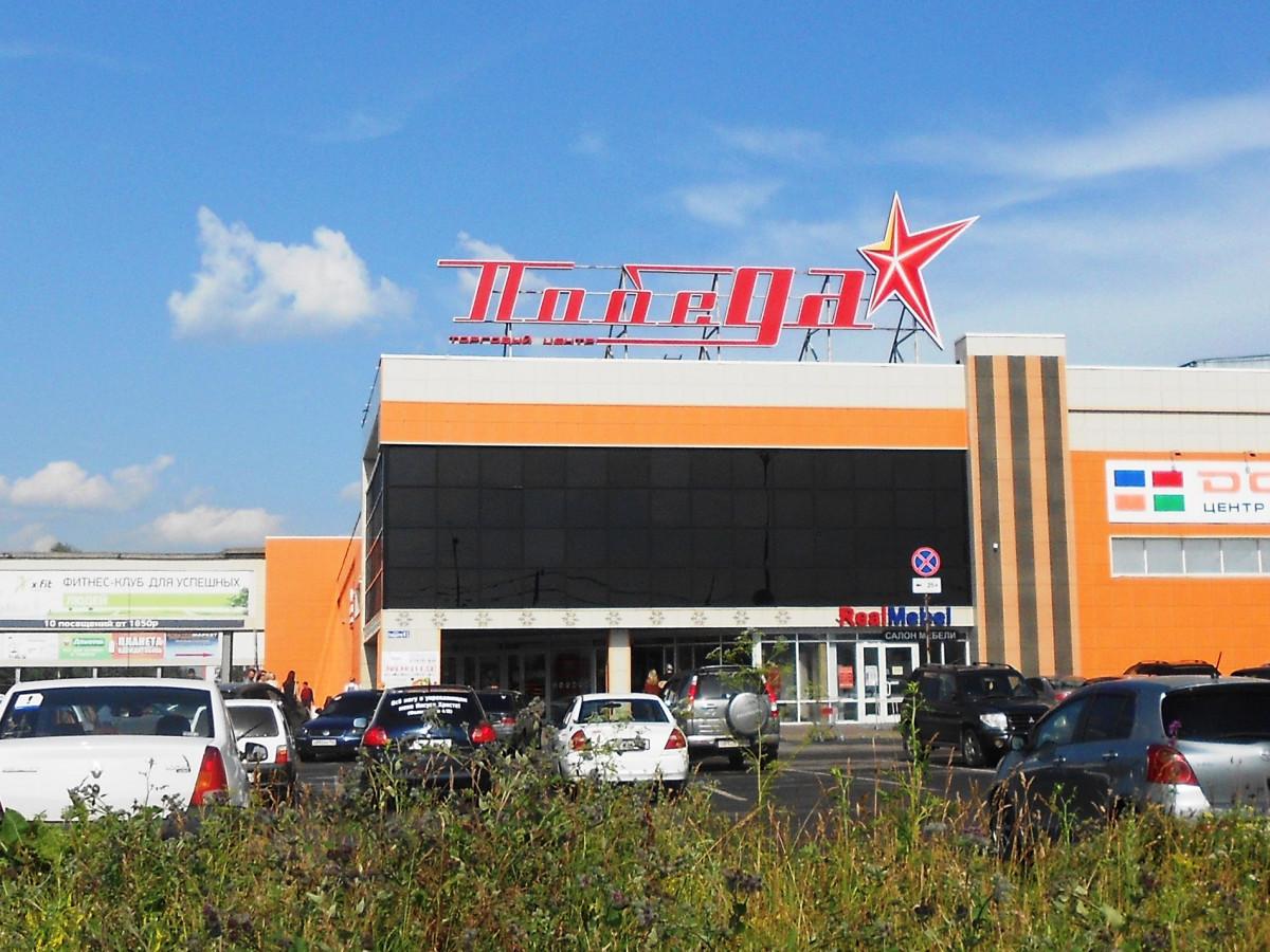 В прокопьевском ТЦ «Победа» появился необычный магазин обоев