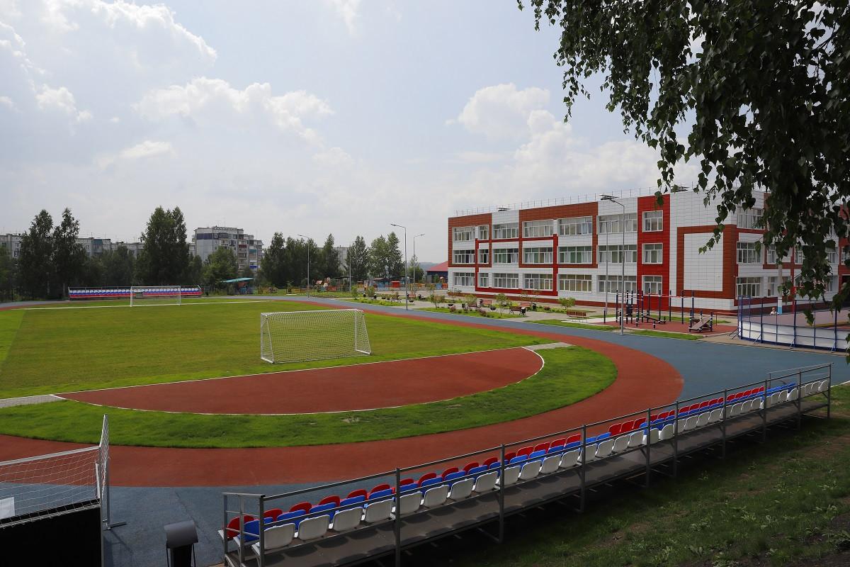 В Прокопьевске на модернизацию школы потратили более 322 млн рублей