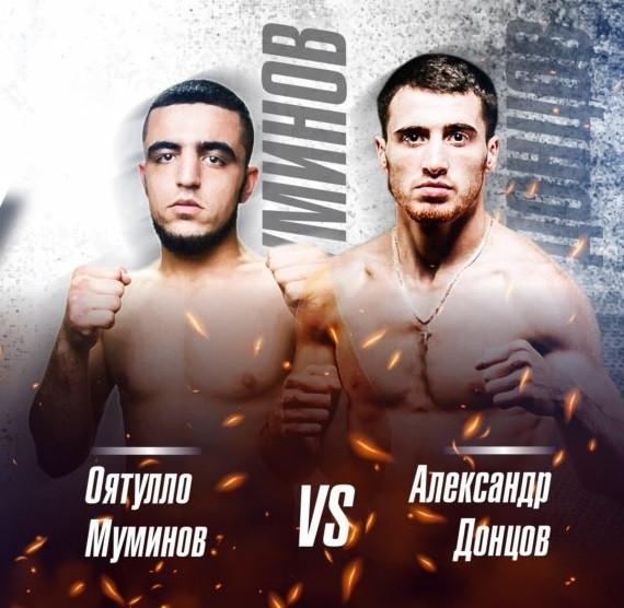 Уроженец Прокопьевска стал победителем турнира ММА Series 10: M-1 Onlain&WKG