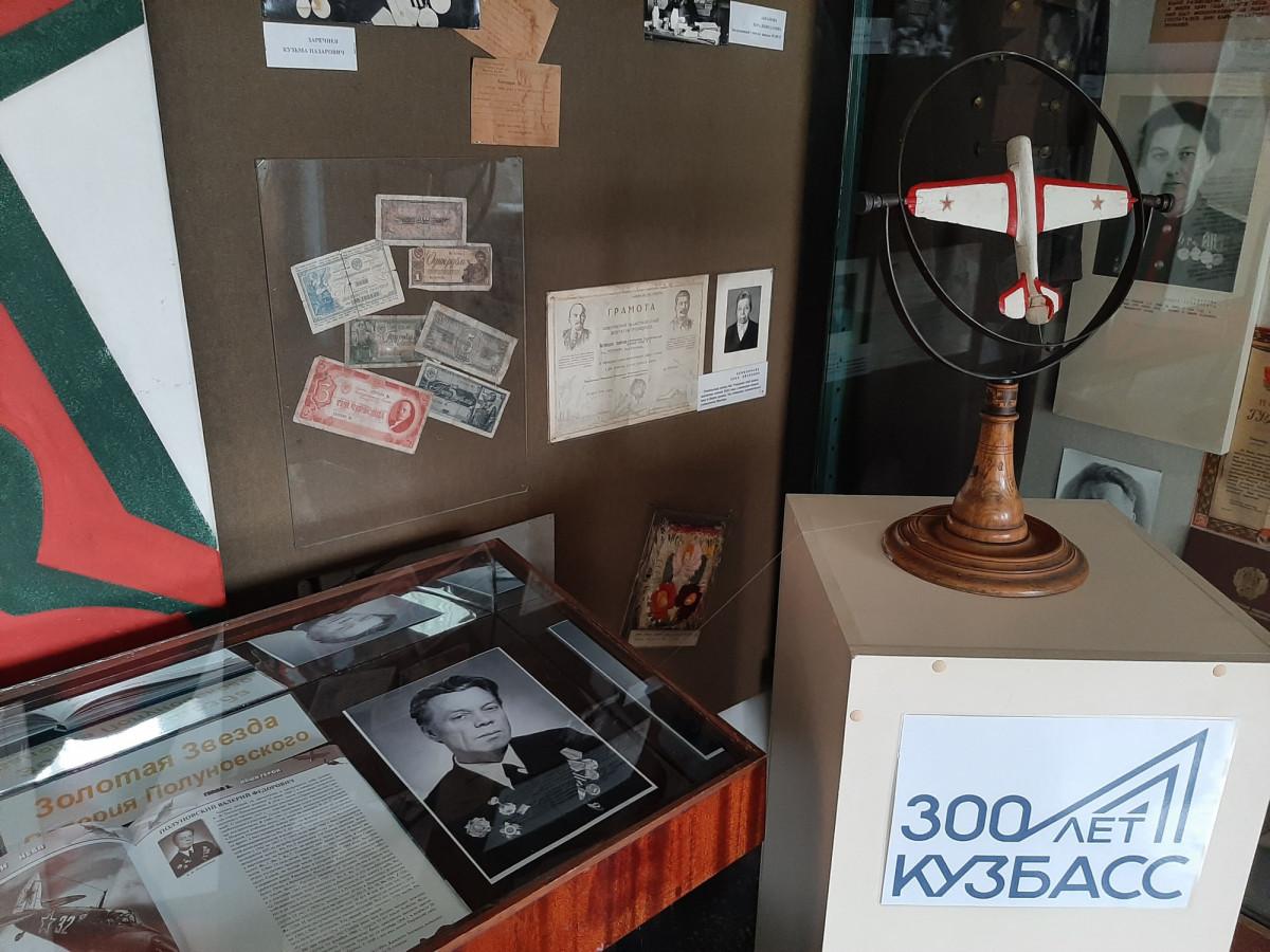 В краеведческом музее Прокопьевска открылись новые выставки