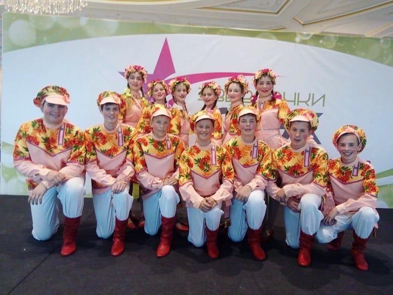 Прокопчане завоевали Гран-При Международного конкурса