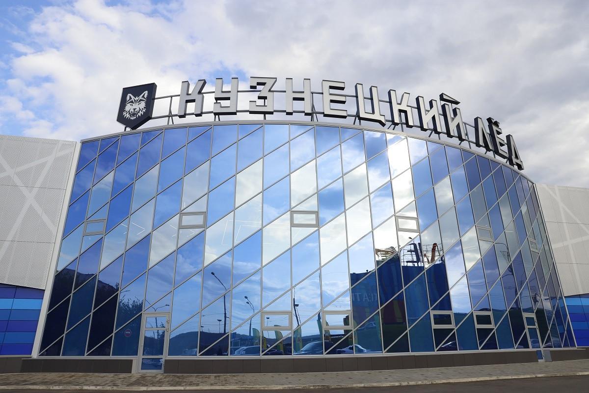 В Новокузнецке состоялось торжественное открытие нового ледового дворца