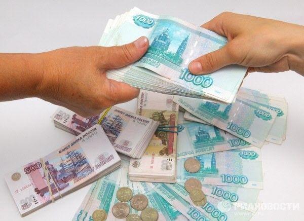В Кузбассе педагогам выплатили надбавку за классное руководство
