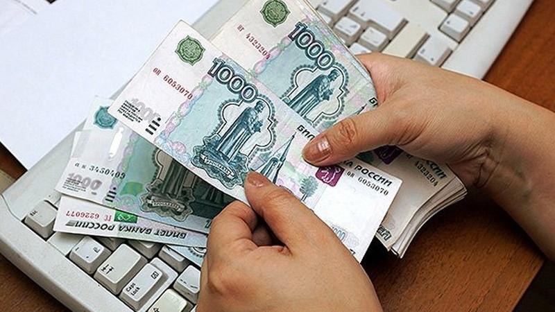 Эксперты назвали города России, где самые высокие зарплаты