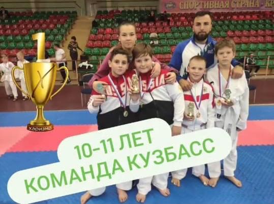 Юный каратист из Прокопьевска стал призером чемпионата и первенства России