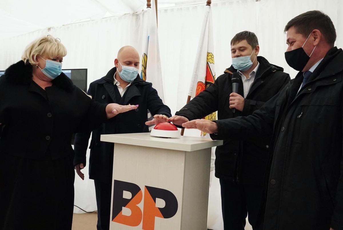 В Прокопьевске торжественно открыто новое предприятие